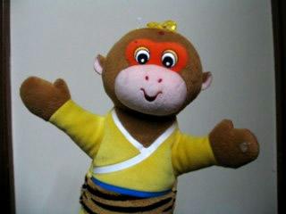 金色猴 (猴国)